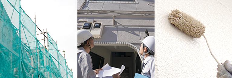 【鈴鹿工業】外壁塗装や屋根塗装のことなら千葉市若葉区の鈴鹿工業へ